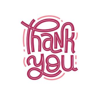 손으로 그린 글자 영감과 동기 부여 따옴표 감사합니다.