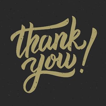 Спасибо! ручной обращается букв фразу на белом фоне. иллюстрация