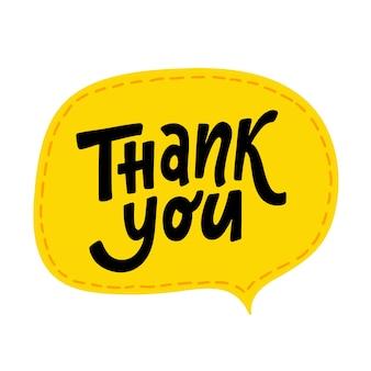 ありがとうございました。手レタリング単語