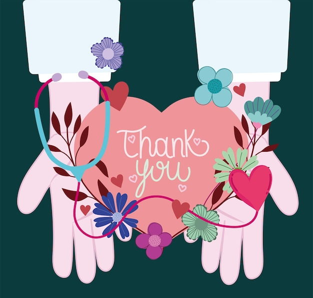 Спасибо тебе сердце Premium векторы