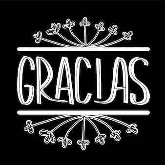 Thank you lettering in spanish: gracias! hand drawn phrase.