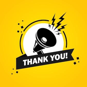 감사합니다. 감사합니다 연설 거품 배너와 확성기. 확성기. 비즈니스, 마케팅 및 광고용 레이블입니다. 격리 된 배경에 벡터입니다. eps 10