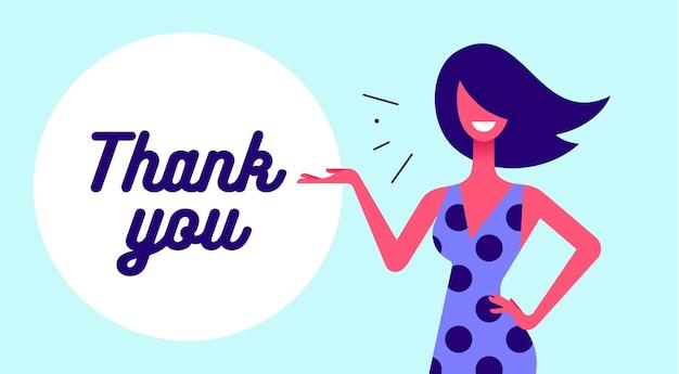 감사합니다. 현대 평면 캐릭터. 미소와 연설 거품 텍스트 감사합니다 비즈니스 사무실 여자.