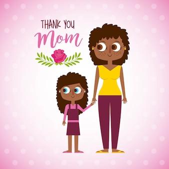 엄마 카드 감사합니다