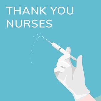 간호사 템플릿 소셜 미디어 게시물 감사합니다