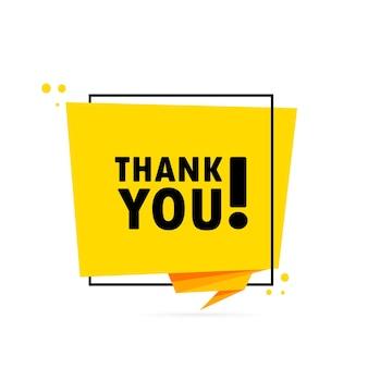 ありがとうございました。折り紙風の吹き出しバナー。テキスト付きポスターありがとうございます。ステッカーデザインテンプレート。