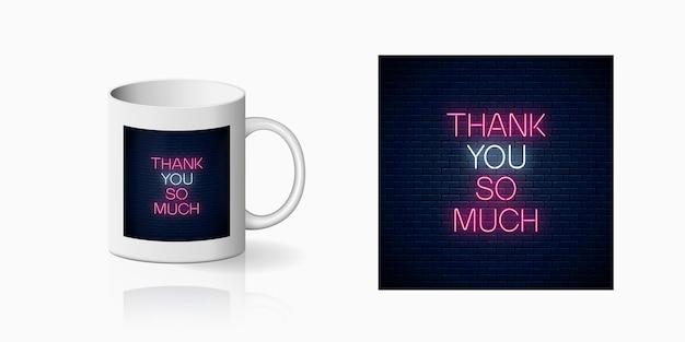 Большое спасибо - светящаяся неоновая надпись с надписью для дизайна чашки.