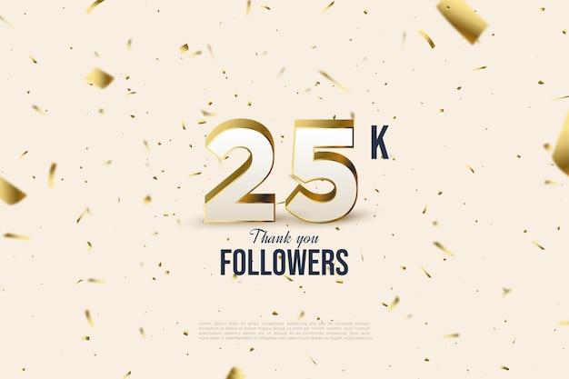 Спасибо 25 тысячам подписчиков на фоне бумаги из белого золота с крапинками.