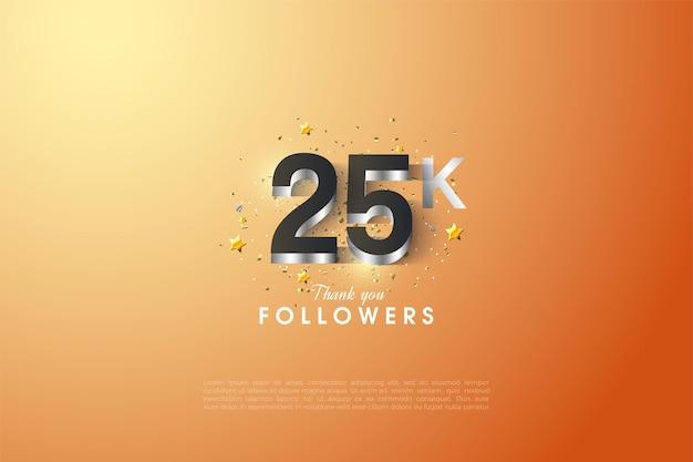 Спасибо 25 тысячам подписчиков с трехмерным тиснением в сияющем серебре.
