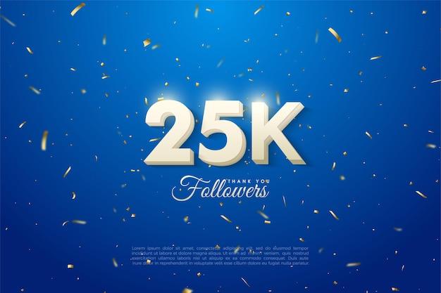 Спасибо 25 тысячам последователей с трехмерными числами, расходящимися снизу.