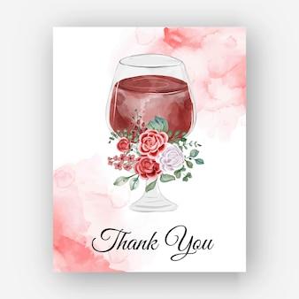 ありがとう水彩ローズグラステンプレートカード