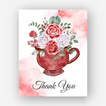 ありがとう水彩ローズティーポットテンプレートカード