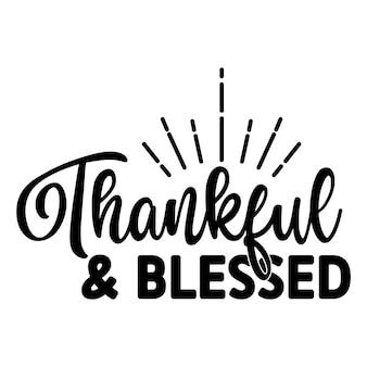 감사의 축복