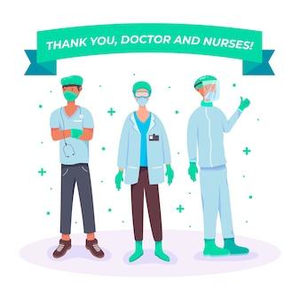 Спасибо врачам и медсестрам