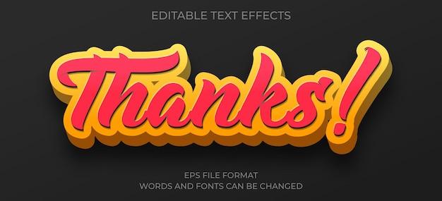 Текстовый эффект благодарности