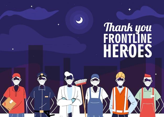 최전선 직원 덕분입니다. 다양한 직종의 다양한 사람들이 보호 마스크를 착용합니다.