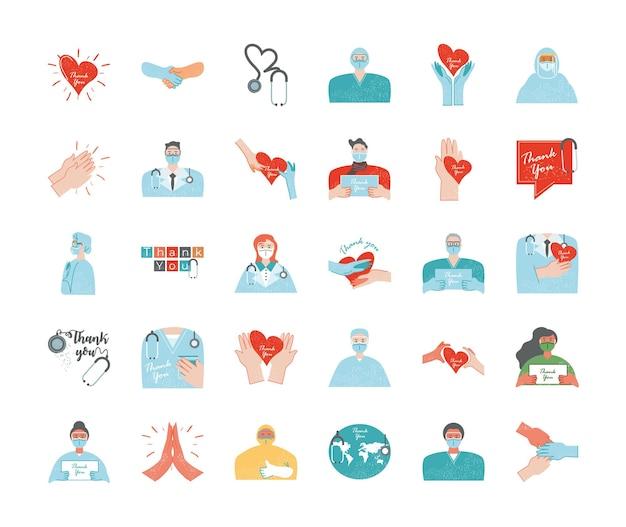 Спасибо вам, врачи и медсестры, медицинские профессиональные иконки иллюстрации