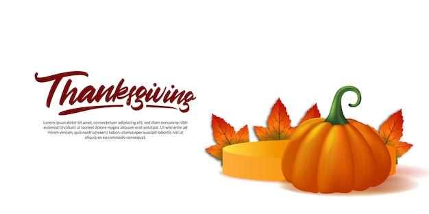 感謝祭の3dリアルなカボチャ野菜とカエデの葉が表彰台のステージで製品ディスプレイ秋秋グリーティングカードポスターバナーテンプレート