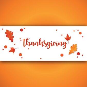 Thanksgiving autumn banner