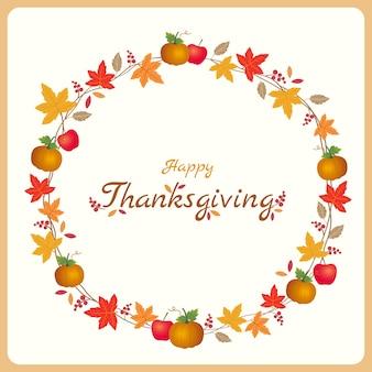 花輪の秋の葉のシンボルで飾られた感謝祭のバナー