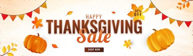 Thanksgiving celebration background.