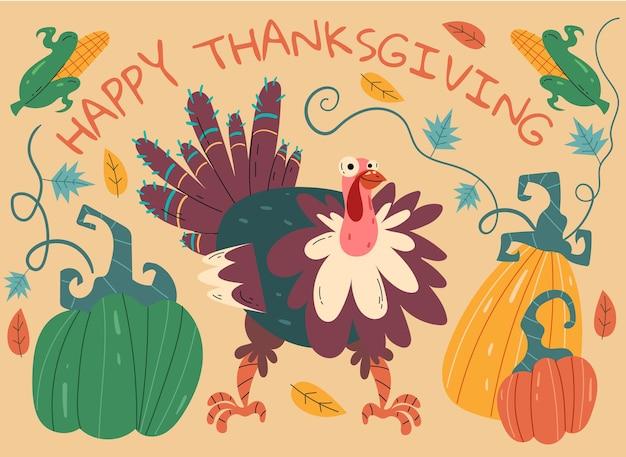 День благодарения баннер плакат плоский мультфильм иллюстрация