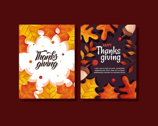 Открытки на день благодарения с осенними листьями и желудями, иллюстрация темы сезона