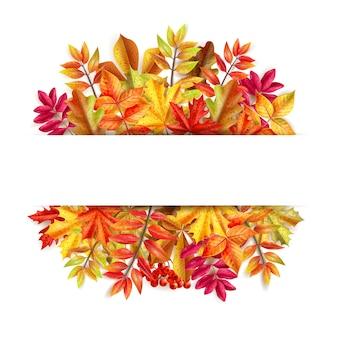 カラフルな葉のフレームの背景を持つ感謝祭の日の構成