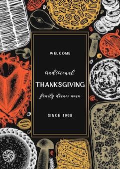 黒板の感謝祭のディナーメニューのデザイン