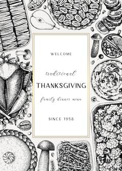 感謝祭のディナーメニューのデザイン