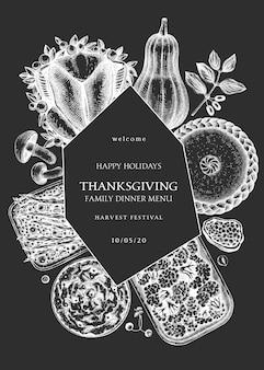 感謝祭のディナーメニューイオン黒板。七面鳥の丸焼き、調理した野菜、巻き肉、ベーキングケーキ、パイのスケッチ。ビンテージの秋の食べ物の花輪。感謝祭の日の背景。