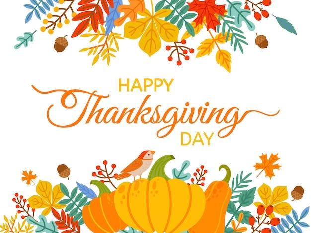 День благодарения. рисованной счастливой обложки благодарения с буквами и праздничными элементами падают желтые листья и ягоды векторный фон. иллюстрация традиционный плакат благодарения