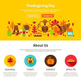 Thanksgiving day website design. vector illustration of banner. fall seasonal concept.