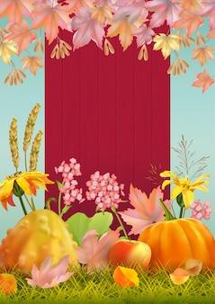 Шаблон флаера или плаката фестиваля благодарения
