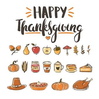 칠면조, 호박, 사과, 파이, 커피, 차, 순례자 모자 등으로 구성된 추수 감사절 기념일 낙서.