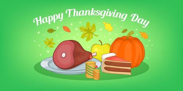 Thanksgiving food horizontal card, cartoon style