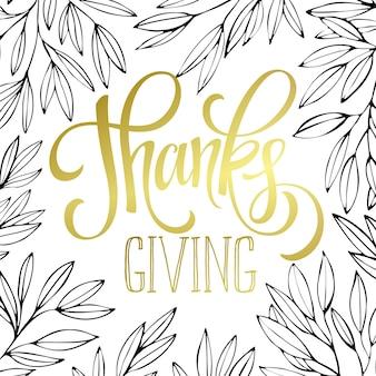 Ringraziamento - disegno di lettere scintillanti d'oro. illustrazione vettoriale eps 10