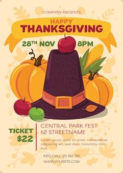 Thanksgiving holiday invitation poster