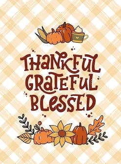 Цитата с надписью на день благодарения для открыток и плакатов