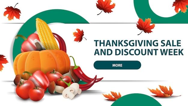 추수 감사절 판매 및 할인 주, 창조적 인 원형 디자인 흰색 가로 할인 웹 배너