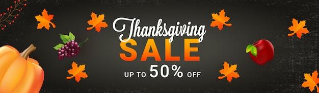 Thanksgiving sale banner.