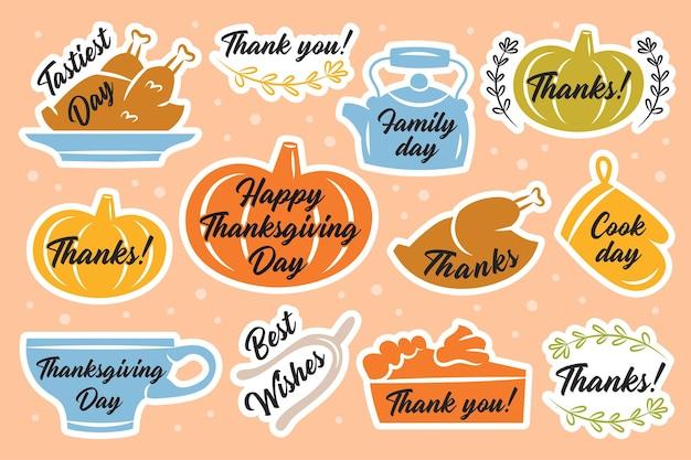 추수 감사절 스티커, 라벨. 터키, 호박, 컵, 주전자, 파이. 문자 쓰기.