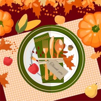 感謝祭のテーブルセッティング。プレート、カトラリー、ナプキン、グラス、装飾品、タグ、カボチャ、果物、装飾品。紅葉とベリー。