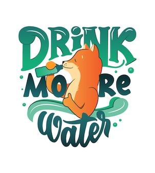 レタリングフレーズのある秋田犬-もっと水を飲む。