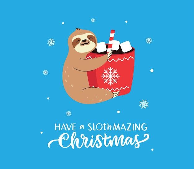 クリスマスカードの新年あけましておめでとうございますナマケモノのためのココアを持つ動物引用は素晴らしいナマケモノを持っています