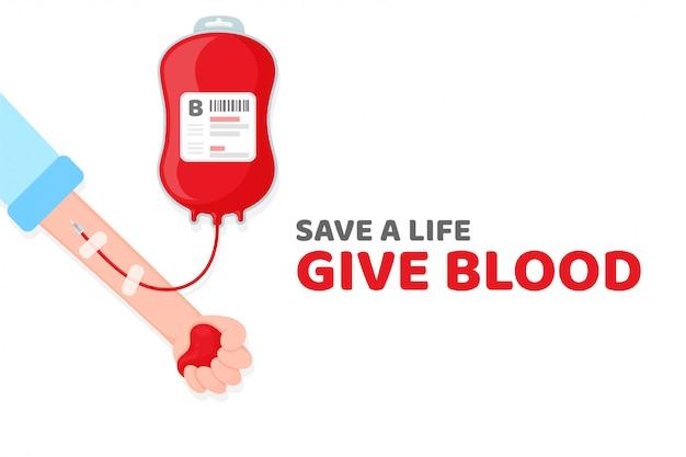 血を与えるために心臓を保持する腕。命を救うための献血コンセプト。