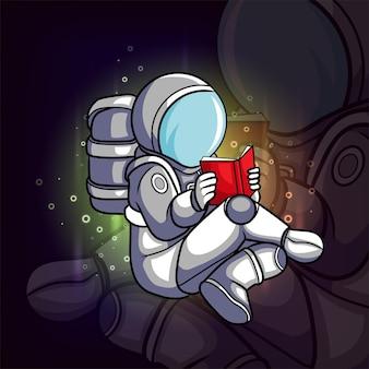 삽화의 책을 읽는 우주 비행사