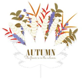 Осенняя открытка. кленовый белый цветок и лист осенью