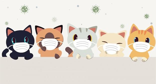 На баннере милой кошки надевают маску, чтобы защитить себя от вирусов или бактерий в плоском стиле. иллюзия о здоровье кошки.