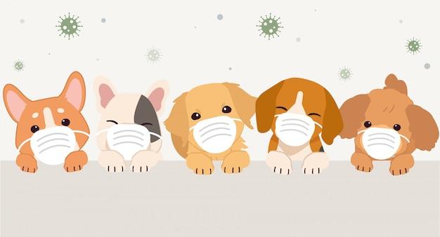 Знамя собаки носить маску для защиты их от вируса в плоском стиле